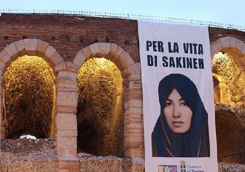 Ayudemos a salvar a Sakineh