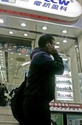 El virus Xwodi infecta 150.000 móviles en China